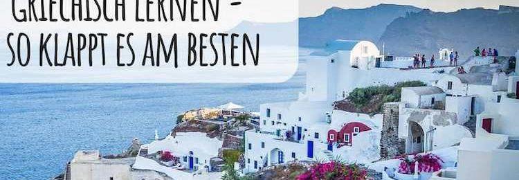 Ja Auf Griechisch
