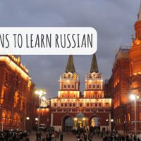 7 Great Reasons to Learn Russian