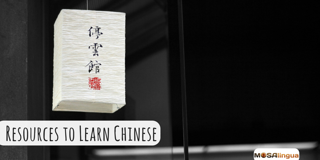 Resources to Learn Chinese