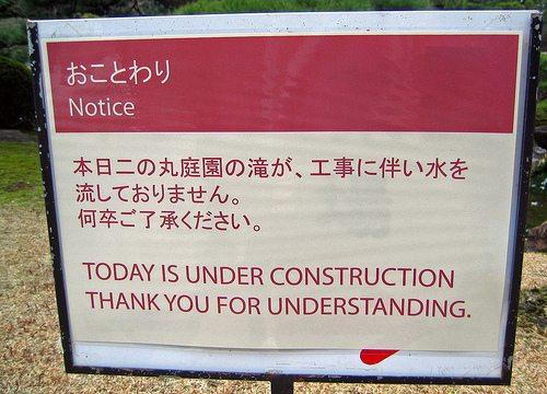 apprendere giapponese