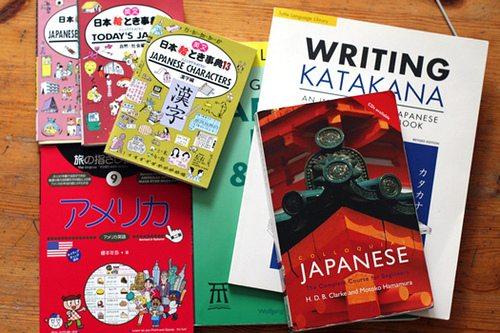 imparare giapponese
