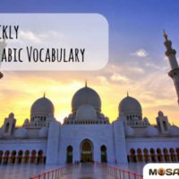 Tips For Quickly Learning Arabic Vocabulary