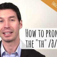 How to pronounce the th /ð/ sound | American English Pronunciation (Video)