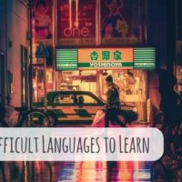 sex-and-language-learning-same-pleasure-the-10-most-difficult-languages-to-learn-apps-to-quickly-learn-spanish-french-italian-german-portuguese-on-iphone-ipad-and-android--mosalingua