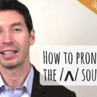 How to pronounce the schwa /ə/ sound | American English Pronunciation