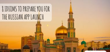 8 Russian Idioms to Prepare You for the MosaLingua Russian App Launch