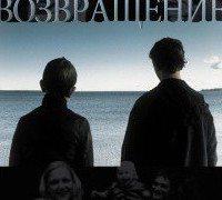 Mejores películas para aprender ruso en versión original