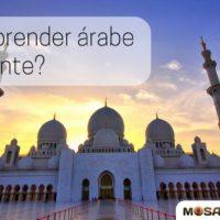 Cómo aprender árabe rápidamente