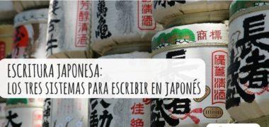 Escritura japonesa: Las 3 formas de escribir en japonés