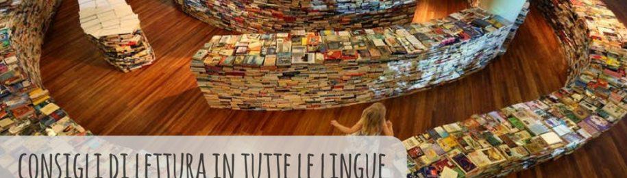 Consigli di lettura: libri in lingua originale per migliorare in inglese, spagnolo, francese, tedesco… Image