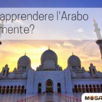 Come imparare la lingua araba rapidamente