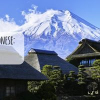 Alfabeto giapponese: romaji e kanji