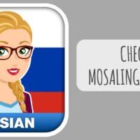 Chegou MosaLingua Russo (para Android, iOS e computador)