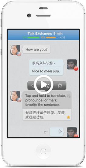 4-outils-formidables-pour-apprendre--crire-en-anglais-espagnol-allemand-italien-portugais-brsilien-et-dans-les-autres-langues-hellotalk-apps-pour-apprendre-rapidement-l039anglais-l039espagnol-l039italien-l039allemand-et-le-portugais-sur-iphone-ipad-android--mosalingua