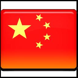 ressources pour apprendre le chinois