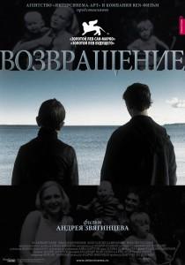 filmes russos