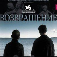 Les meilleurs films russes en V.O pour apprendre la langue
