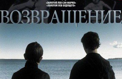 Les meilleurs films russes en V.O pour apprendre la langue Image