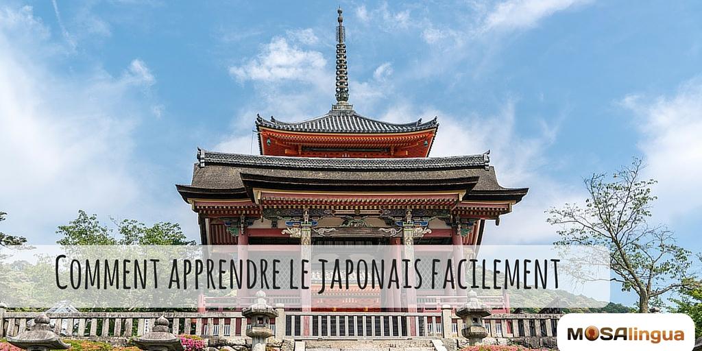 comment-apprendre-le-japonais-facilement-comment-apprendre-le-japonais-facilement-apps-pour-apprendre-rapidement-l039anglais-l039espagnol-l039italien-l039allemand-et-le-portugais-sur-iphone-ipad-android--mosalingua