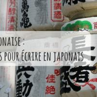 Ecriture japonaise : les 3 systèmes pour écrire en japonais