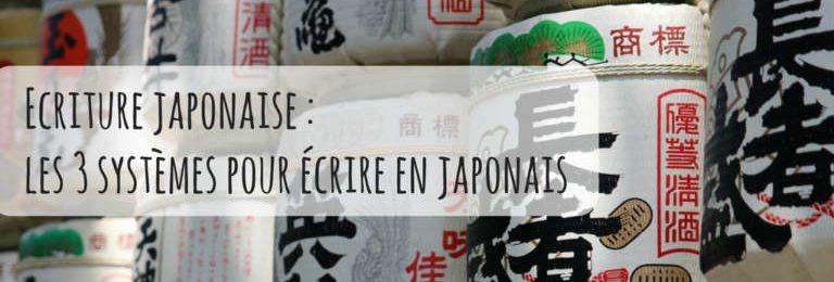 Ecriture japonaise : les 3 systèmes pour écrire en japonais Image