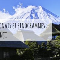 Alphabet japonais et sinogrammes : romaji et kanji