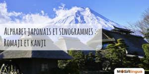 Alphabet japonais et sinogrammes : romaji et kanji Image