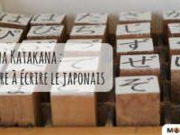 Hiragana Katakana : apprendre à écrire le japonais