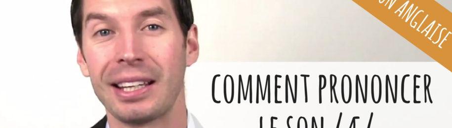 VIDEO : comment prononcer en anglais le son æ ? Image