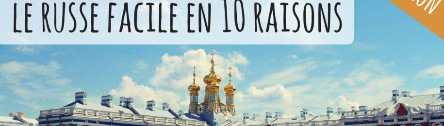 VIDEO : 10 raisons d'apprendre la langue russe Image
